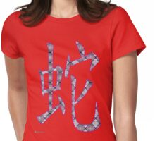 Snake in Chinese  The Secret to Good Luck   Womens Fitted T-Shirt