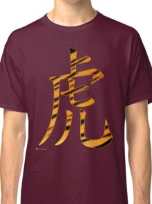 Tiger in Chinese  A Trusted Comrade in Stripes  Classic T-Shirt