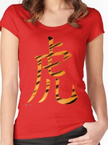 Tiger in Chinese  A Trusted Comrade in Stripes  Women's Fitted Scoop T-Shirt