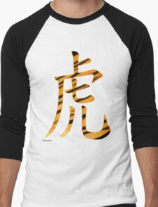 Tiger in Chinese  A Trusted Comrade in Stripes  Men's Baseball ¾ T-Shirt