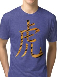 Tiger in Chinese  A Trusted Comrade in Stripes  Tri-blend T-Shirt