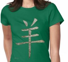 Sheep in Chinese  Montana Mutton  Womens Fitted T-Shirt