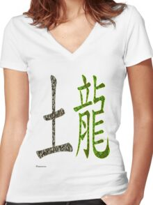 Earth Dragon  1928 AND 1988 Women's Fitted V-Neck T-Shirt