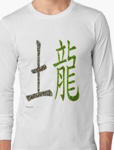 Earth Dragon  1928 AND 1988 Long Sleeve T-Shirt