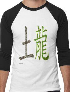 Earth Dragon  1928 AND 1988 Men's Baseball ¾ T-Shirt