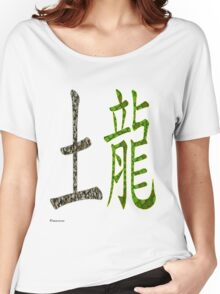 Earth Dragon  1928 AND 1988 Women's Relaxed Fit T-Shirt