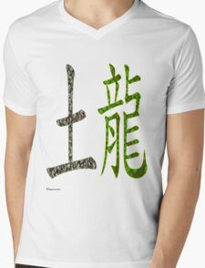 Earth Dragon  1928 AND 1988 Mens V-Neck T-Shirt