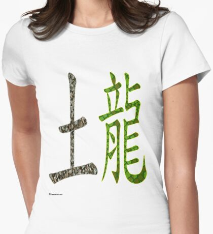 Earth Dragon  1928 AND 1988 Womens Fitted T-Shirt