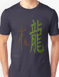 Wood Dragon  1904 AND 1964 T-Shirt