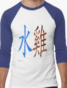 Water Rooster 1933 and 1993 Men's Baseball ¾ T-Shirt