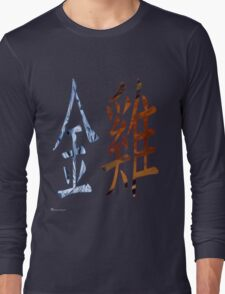 Metal Rooster 1921 and 1981 Long Sleeve T-Shirt