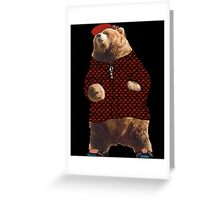 Just Add Bacon Greeting Card