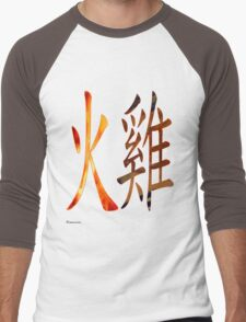 Fire Rooster 1957 Men's Baseball ¾ T-Shirt