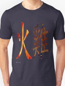 Fire Rooster 1957 T-Shirt