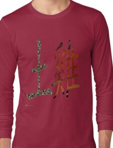 Earth Rooster 1909 and 1969 Long Sleeve T-Shirt