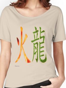 Fire Dragon   1916 and 1976 Women's Relaxed Fit T-Shirt