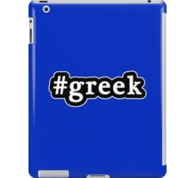 Greek - Hashtag - Black & White iPad Case/Skin