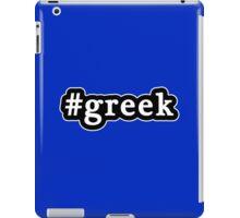 Greek - Hashtag - Black & White iPad Case/Skin