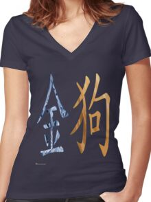 Metal Dog 1910 and 1970 Women's Fitted V-Neck T-Shirt