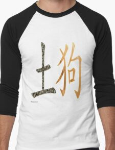 Earth Dog 1958 Men's Baseball ¾ T-Shirt