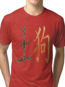 Earth Dog 1958 Tri-blend T-Shirt