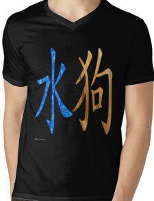 Water Dog 1922 and 1982 Mens V-Neck T-Shirt