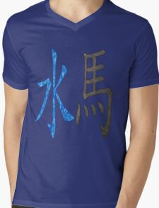 Water Horse 1942 and 2002 Mens V-Neck T-Shirt