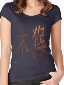 Wood Monkey 1944 and 2004 Women's Fitted Scoop T-Shirt