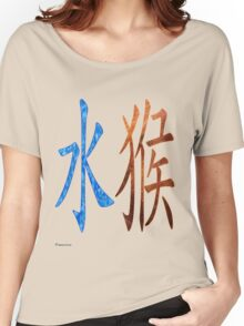 Water Monkey 1932 and 1992 Women's Relaxed Fit T-Shirt