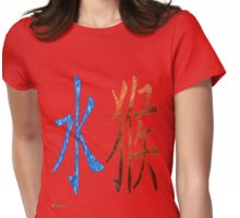 Water Monkey 1932 and 1992 Womens Fitted T-Shirt