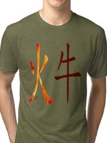 Fire Ox 1937 and 1997 Tri-blend T-Shirt