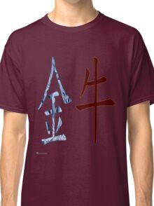 Metal Ox 1961 Classic T-Shirt