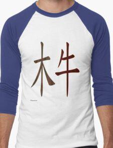 Wood Ox 1925 and 1985 Men's Baseball ¾ T-Shirt