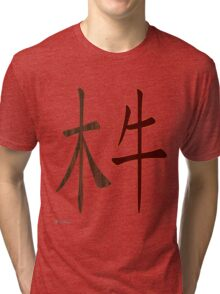 Wood Ox 1925 and 1985 Tri-blend T-Shirt