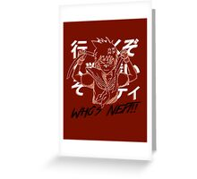 "Sakura ""Who's next"" Street Fighter Greeting Card"