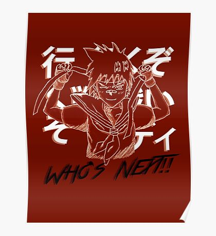 "Sakura ""Who's next"" Street Fighter Poster"
