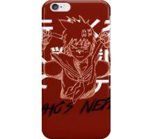 "Sakura ""Who's next"" Street Fighter iPhone Case/Skin"