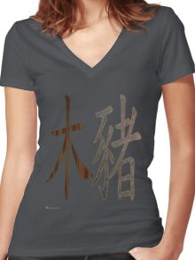 Wood Pig  1935 and 1995 Women's Fitted V-Neck T-Shirt
