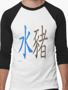 Water Pig 1923 and 1983 Men's Baseball ¾ T-Shirt