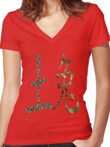 Earth Rabbit 1939 and 1999 Women's Fitted V-Neck T-Shirt