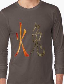 Fire Rabbit  1927 and 1987  Long Sleeve T-Shirt
