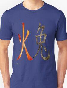 Fire Rabbit  1927 and 1987  Unisex T-Shirt