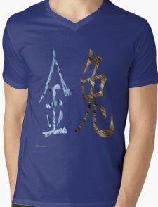 Metal Rabbit 1951 Mens V-Neck T-Shirt