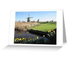 Kinderdijk, Netherlands Greeting Card