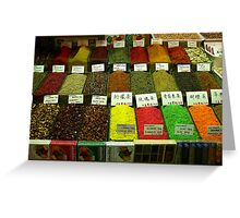 Spice Market, Istanbul Greeting Card