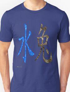 Water Rabbit  1963 Unisex T-Shirt