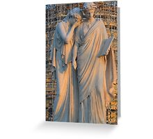 Peace Memorial - Washington D.C. Greeting Card