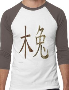 Wood Rabbit  1915 and 1975 Men's Baseball ¾ T-Shirt