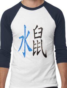 Water Rat 1912 and 1972 Men's Baseball ¾ T-Shirt