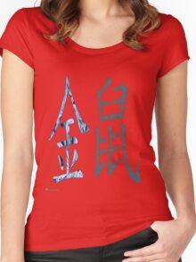 Metal Rat 1960 Women's Fitted Scoop T-Shirt